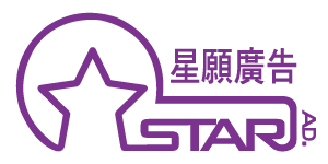 Astar Advertising.co